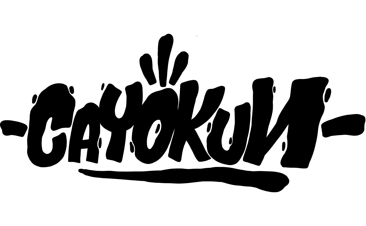 CAYO KUN